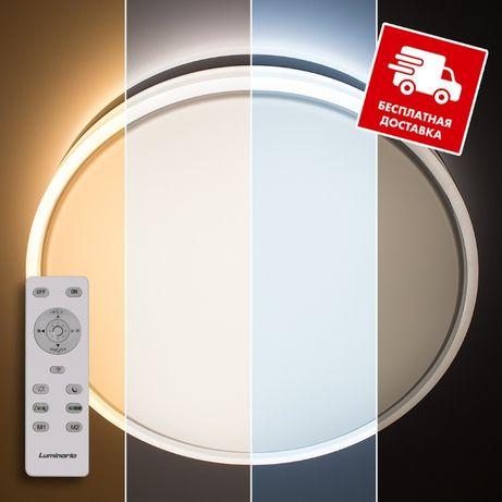 LED светильник потолочный с пультом ДУ BALANCE DOUBLE 95W R