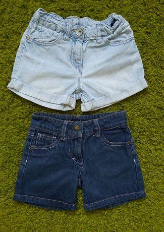 Шорты джинсовые Next и DenimCo 3-4 года
