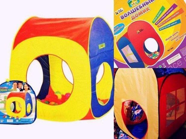 палатка детская игровой домик