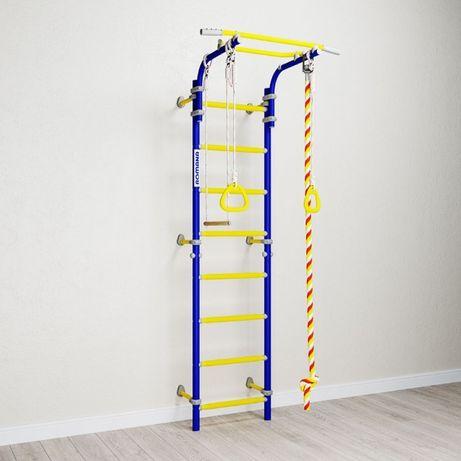 Drabinka gimnastyczna przyścienna do pokoju, test do 200 kg, niebieska