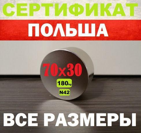 《Подбор со 100% гарантией》Неодимовый магнит 70х30, 180kg,N42 !КАЧЕСТВО