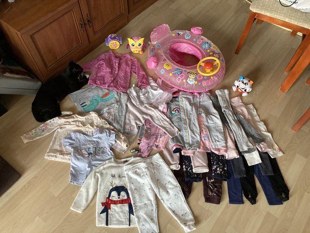 Ubranka + zabawki dzieciece