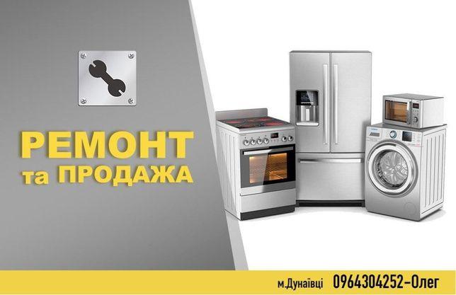 Ремонт/Продажа Холодильников, Пральних машин/ Асортимент ЗАПЧАСТИН
