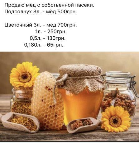Продаю мед с домашней пасеки.