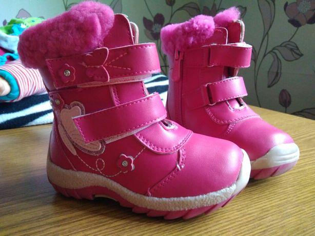 Зимние ботинки девочке