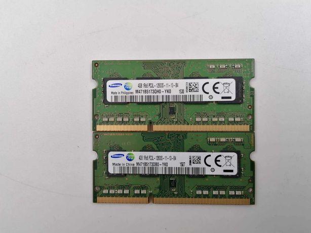 Memórias RAM Samsung 8GB (2x4GB) 1Rx8 PC3L-12800S