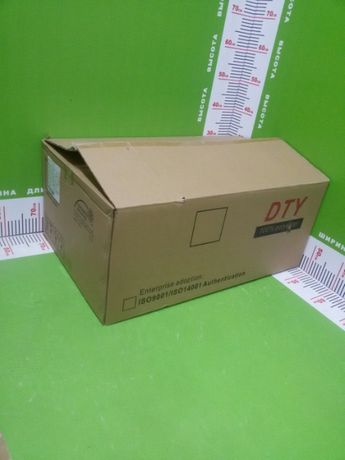 69х46х30 Большая крепкая коробка из картона.