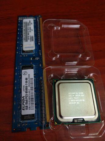 Оперативна память DDR3 1gb