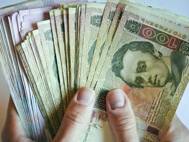 Частный займ без залога до 500 000 грн, кредит на карту! Вся Украина!