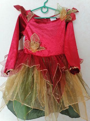 Плаття дитяче,осінь,прокат,карнавальне плаття,нарядне