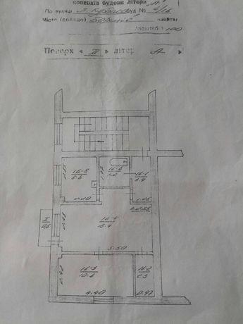 продам двох кімнатну квартиру м. Борщів Цукровий завод