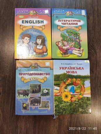 Учебник Підручник для 4 класса