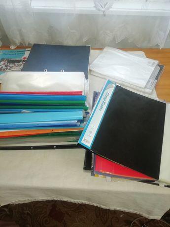 Файлы и папки бу.