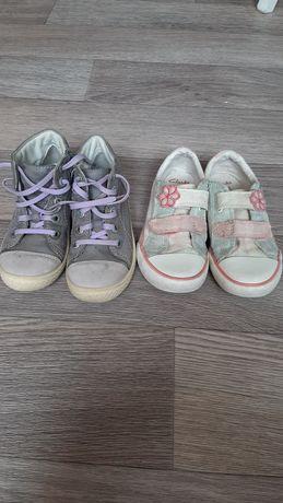 Дитяче взуття 26 та 28 розмір