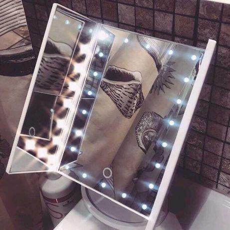 Настольное косметическое складное зеркало с LED-подсветкой