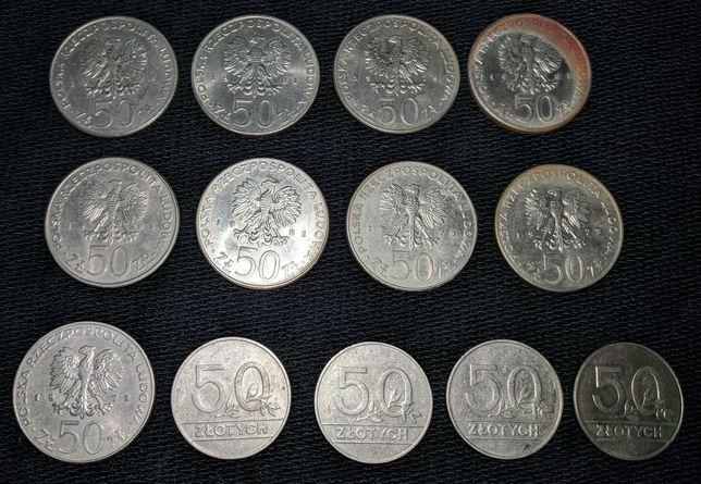 50 злотых 1979-1990 гг