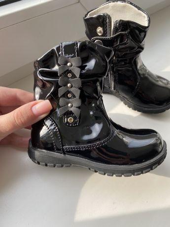 Primigi ботинки, черевички