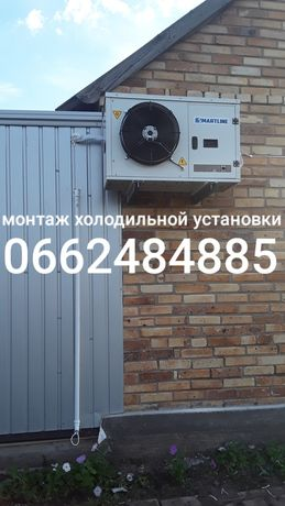 Монтаж ,ремонт холодильных камер,кондиционеров