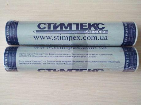 Факс-бумага Stimpex