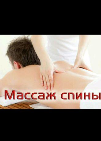 Лечебный массаж.