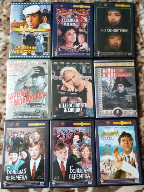 DVD диски советские фильмы. КРУПНЫЙ ПЛАН!!! РЕСТАВРАЦИЯ!!! НОВЫЕ!!!
