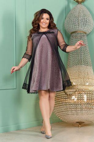 Крутое платье супер все размеры