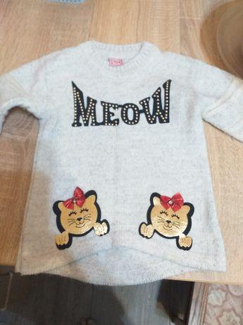Продам свитер новый с ангорки