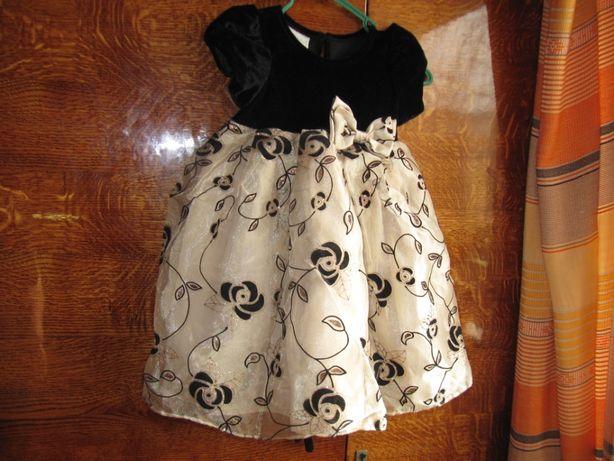 Продам платье на маленькую девочку