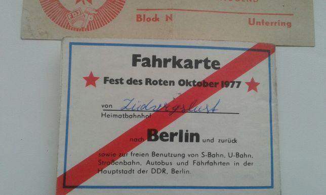 Квиток 1977 рік STADION DER WELTJUGEND Berlin