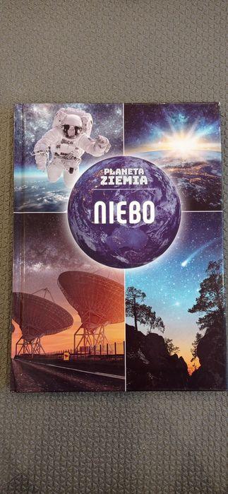 Planeta Ziemia - Niebo Bydgoszcz - image 1
