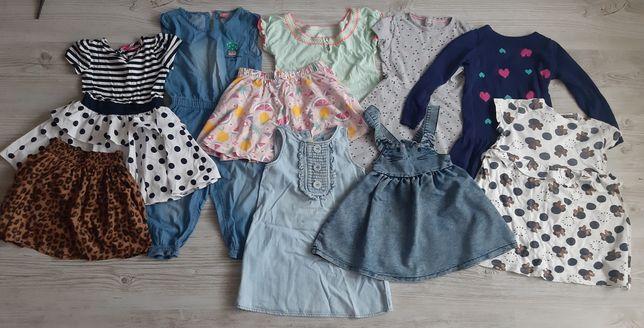 Ubranka dla dziewczynki 110