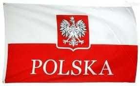 Запрошення Польща