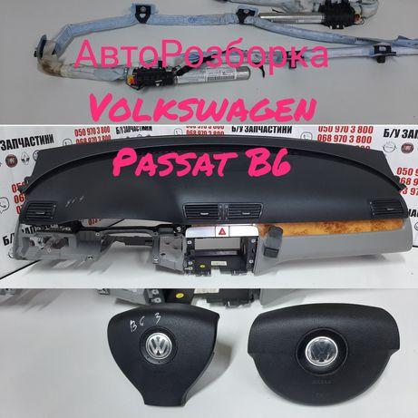 Торпедо/палель передняя/консоль/airbag/ремінь безпеки/vw Passat B6