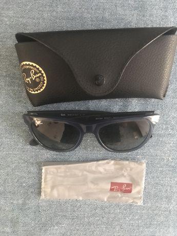 Oryginalne nowe okulary Ray Ban + etui