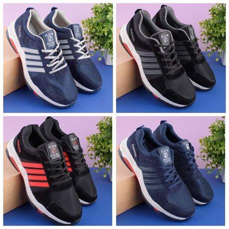 Мужские кроссовки Adidas, новые кроссовки мужские Адидас