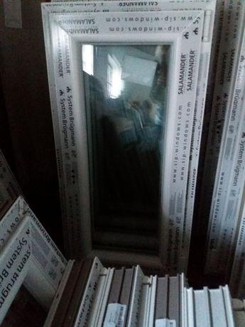 Sprzedam okno pcv nowe wys 120 szer 60 uchylno-rozwierne . BARDZO TANI