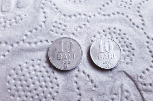 Монеты Молдавии, 10 бани