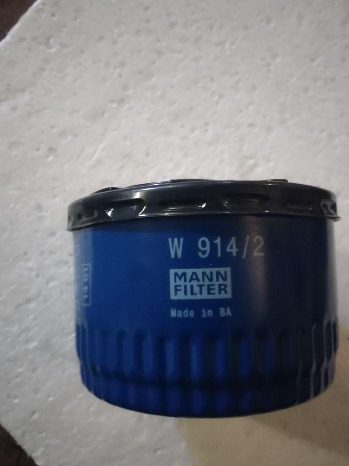 Масляный фильтр Акимовка - изображение 1