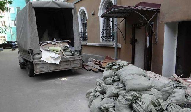 Вывоз мусора Услуги грузчиков Погрузка Спуск с этажа Фасовка в мешки