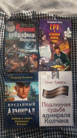Колчак : Мельгунов , Г. Эрлих , Петряков , Грейг , В. Лота