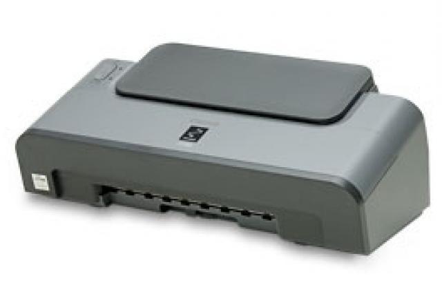 Продам принтер Canon Pixma IP1700