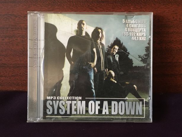 Диск музыка System of a down collection 1997-2006