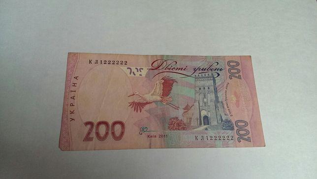 Бон купюра Украины 200 грв очень редкий коллекционный номер