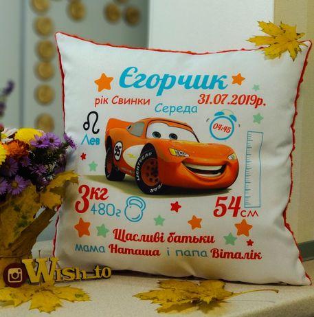 250 грн Именная подушка для ребенка метрика подарок