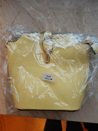 Listonoszka torebka kuferek kopertowka