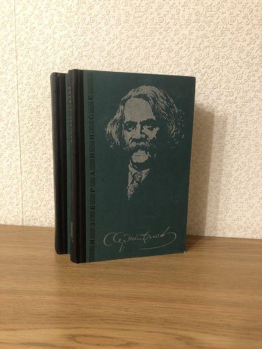 Собрание произведен ий С.Н. Сергеев-Ценский 2 тома Киев - изображение 1