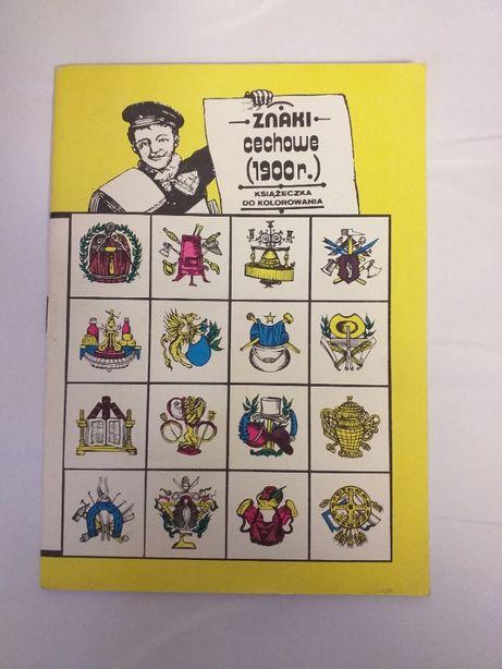 Znaki cechowe 1900r malowanka Prl czysta