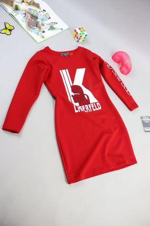 """Детское, подростковое платье """"Karl Lagerfeld"""" со стразами от 5-15 лет"""