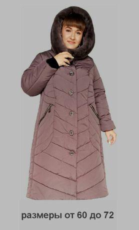 Тёплое зимнее пальто 60-72 размер