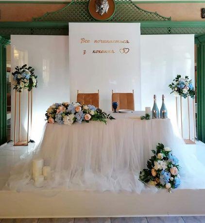 Арка на свадьбу. Свадебный декор.